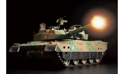 Japan Ground Self Defense Force Type 10 Tank